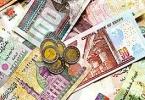 Egyptisch geld