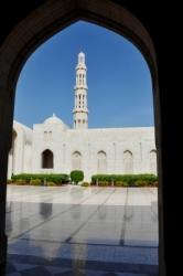 Doorkijkje Moskee
