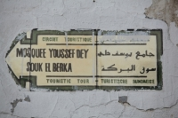 Aanduiding in Tunis
